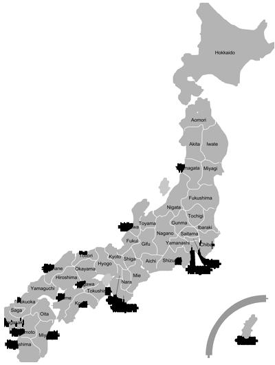 Japan-grey-small